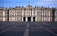 Российские музеи