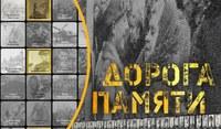 Всероссийская неделя памяти участников Великой Отечественной войны «Музеи России – хранители будущего»