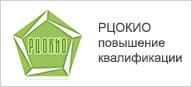Региональный центр оценки качества и информатизации образования